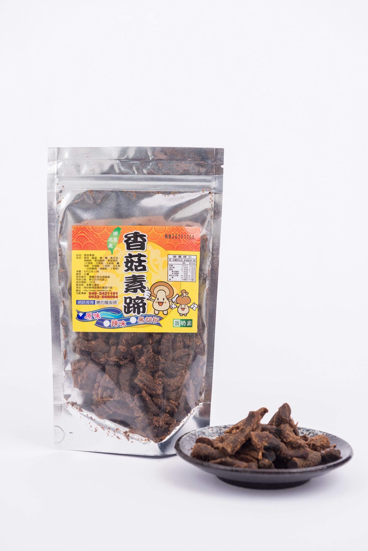 香菇頭(香菇素肉條、素蹄)