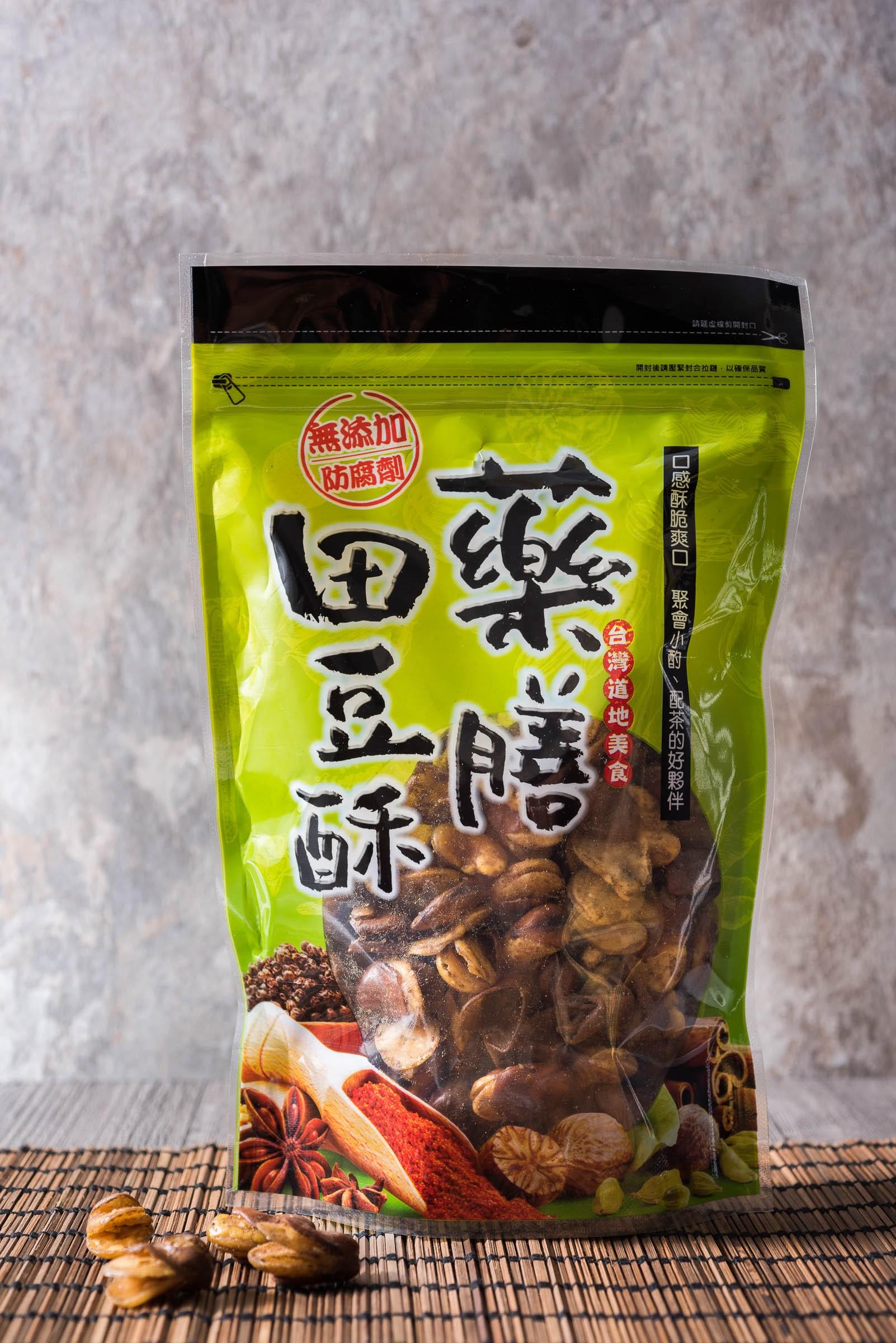 【小資免運費專區】藥膳田豆酥~10包1050元