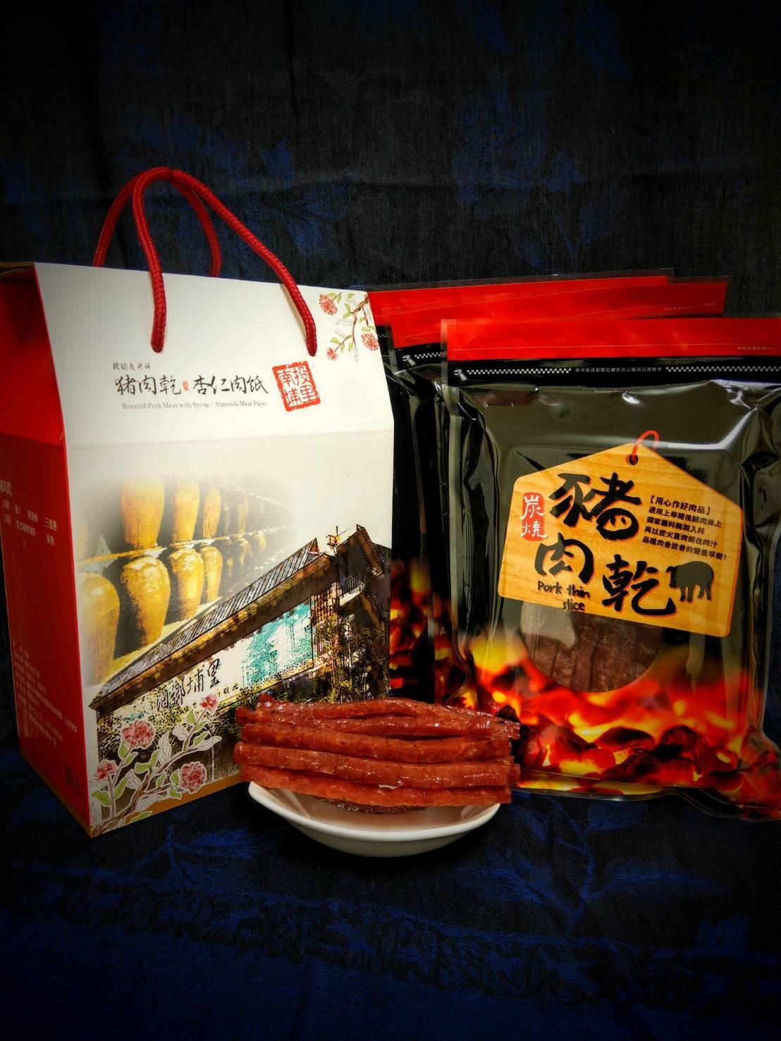 【糖的魔術師】豬肉乾~經典小禮盒
