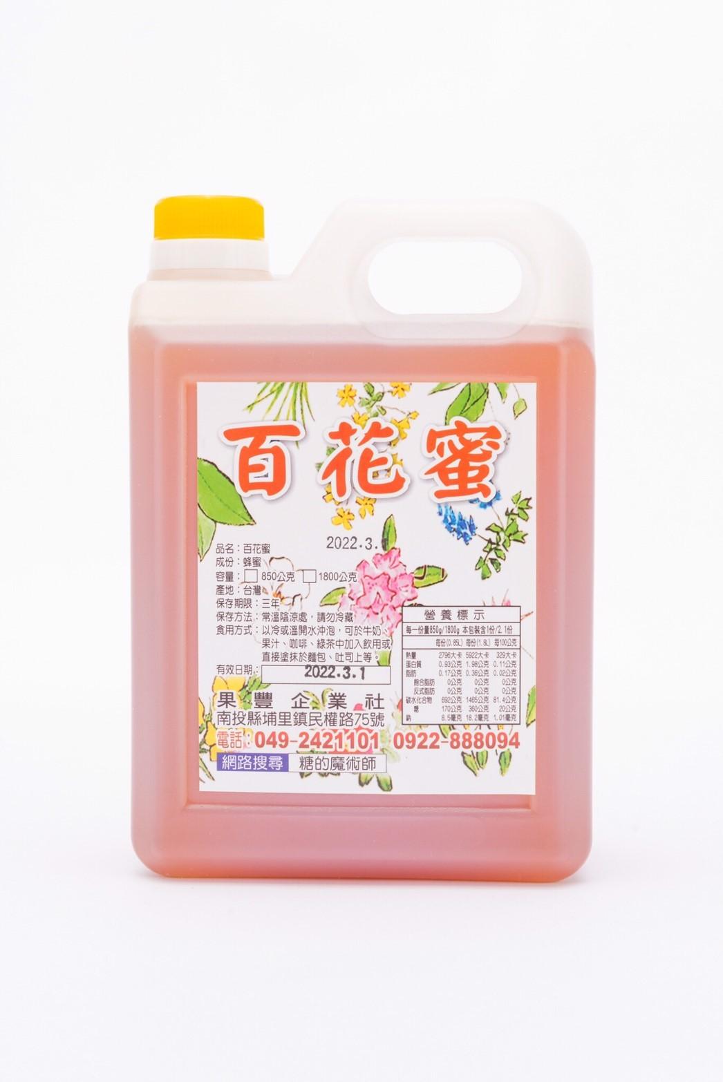 百花蜜1800ML